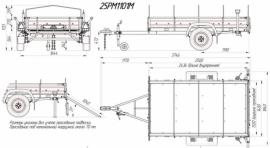 Прицеп для транспортировки квадроцикла