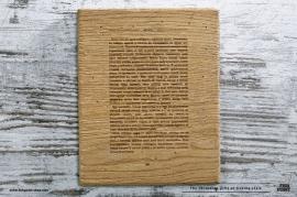 Картина-триптих «Щука» серія «Сабанєєв»