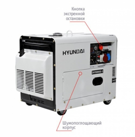 Генератор дизельний HYUNDAI Diesel DHY 8000SE-3