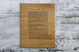 Картина-триптих «Судак» серия «Сабанеев»