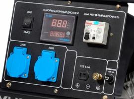 Генератор бензиновый HYUNDAI Professional HY 9000LER