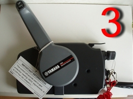 Пульт ДУ для Yamaha 703