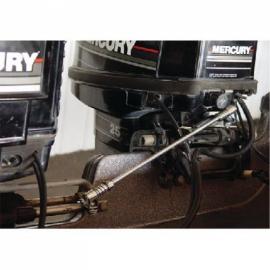 Рулевая тяга для подключения дополнительного мотора