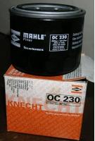 Дешевый фильтр к лодочного мотора Yamaha, Suzuki, Honda, Mercury