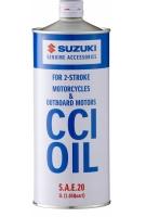 Масло Suzuki CCI Oil